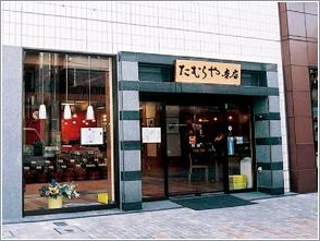 info_store_chiyoda