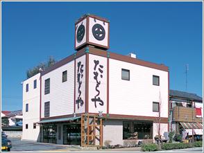info_store_wakamiya